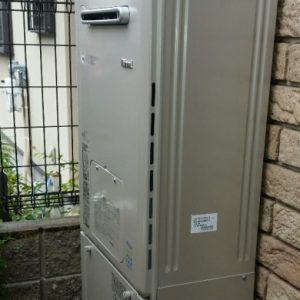 京都府京都市T様 RVD-E2405AW2-3 リンナイ製エコジョーズ・ガス給湯暖房機への取替交換工事