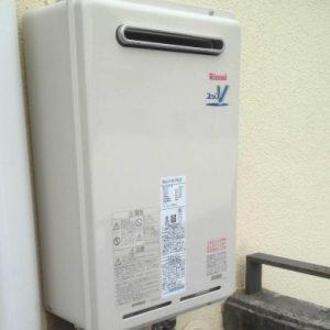 兵庫県宝塚市A様 RUJ-V1611W リンナイ製ガス給湯器(高温水供給)への取替交換工事