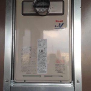 大阪府吹田市M様 RUJ-V2401T(A) リンナイ製ガス給湯器(高温水供給)への取替交換工事