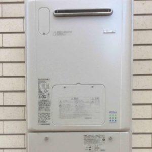 兵庫県西宮市M様 RVD-E2405SAW2-1 リンナイ製エコジョーズ・ガス給湯暖房機への取替交換工事