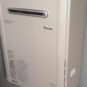 京都府京都市H様 RUF-E2008SAW リンナイ製エコジョーズ・ガスふろ給湯器への取替交換工事