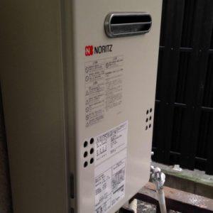 京都府京都市A様 GQ-1639WS ノーリツ製ガス給湯器(給湯専用)への取替交換工事