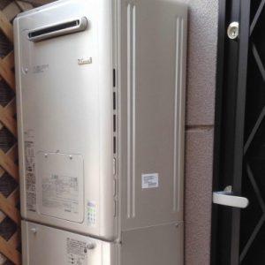 大阪府堺市S様 RVD-E2405SAW2-3 リンナイ製エコジョーズ・ガス給湯暖房機への取替交換工事