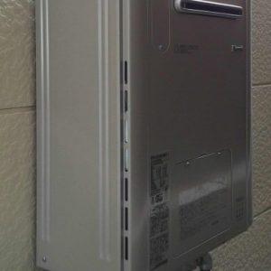 大阪府豊中市H様 RVD-E2405SAW2-1 リンナイ製エコジョーズ・ガス給湯暖房機への取替交換工事