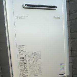 栃木県宇都宮市O様 RUF-E2405SAW リンナイ製エコジョーズ・ガスふろ給湯器への取替交換工事