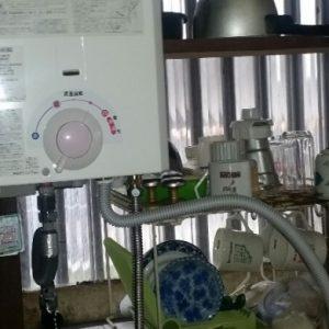 兵庫県宝塚市H様 GQ-520MW ノーリツ製元止式小型湯沸器への取替交換工事