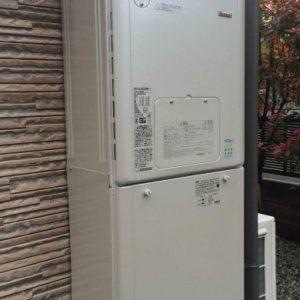 大阪府箕面市I様 RVD-E2405AW2-1 リンナイ製エコジョーズ・ガス給湯暖房機への取替交換工事