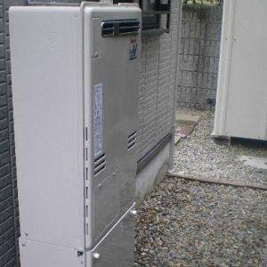 神奈川県川崎市K様 RUFH-V2403SAW2-1(B) リンナイ製ガス給湯暖房機への取替交換工事