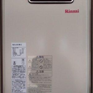 神奈川県川崎市S様 RUX-A1610W-E リンナイ製ガス給湯器(給湯専用)への取替交換工事