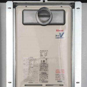 大阪府大阪市N様 RUJ-V2011T(A)-80 リンナイ製ガス給湯器(高温水供給)への取替交換工事