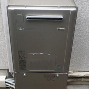 大阪府堺市M様 RVD-E2405SAW2-1(A) リンナイ製エコジョーズ・ガス給湯暖房機への取替交換工事