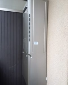 大阪府大阪市K様 RUFH-E2405AW2-3 リンナイ製エコジョーズ・ガス給湯暖房機への取替交換工事