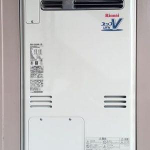 神奈川県横浜市S様 RUFH-V2403AW2-3(B) リンナイ製ガス給湯暖房機への取替交換工事
