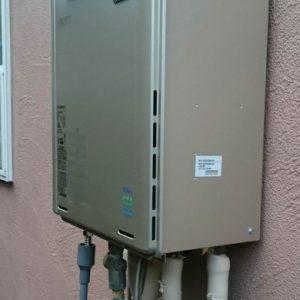東京都稲城市T様 RUF-E2008SAW(A) リンナイ製エコジョーズ・ガスふろ給湯器の取替交換工事