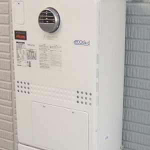 大阪府箕面市T様 235-N360 大阪ガス製エコジョーズ・給湯暖房機への取替交換工事