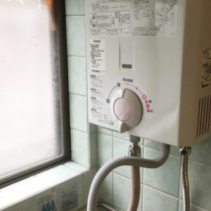 大阪府大阪市T様 GQ-530MW ノーリツ製元止式小型湯沸器への取替交換工事