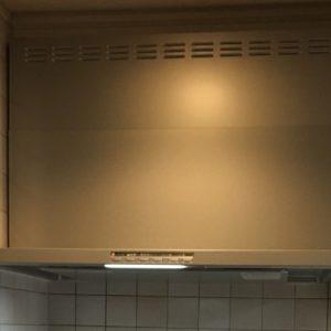 大阪府高槻市H様 OGR-REC-AP901LSV リンナイ製レンジフードへの取替交換工事
