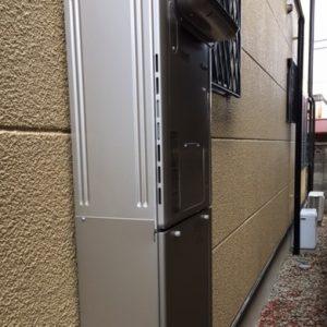 大阪府岸和田市E様 RVD-E2405SAW2-3(A) リンナイ製エコジョーズ・ガス給湯暖房機への取替交換工事
