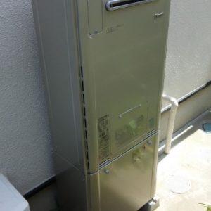 神奈川県川崎市O様 RUFH-E2406AW2-6 リンナイ製エコジョーズ・ガス給湯暖房機とRDT-52S-R リンナイ製衣類乾燥機の取替交換工事
