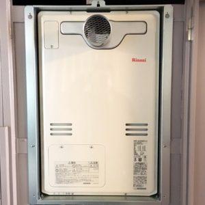 大阪府高槻市N様 RUFH-A2400SAT2-3 リンナイ製ガス給湯暖房機(PS扉内設置)への取替交換工事