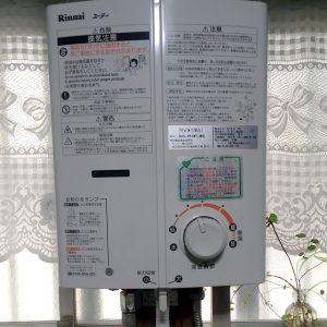 大阪府池田市O様 RUS-V51YT(WH) リンナイ製元止式小型湯沸器への取替交換工事