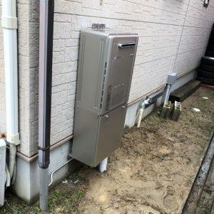 兵庫県三木市 RVD-E2405AW2-1(A)  リンナイ 給湯暖房機 取替交換工事