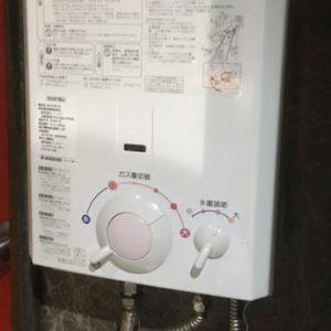 大阪市中央区 GQ-531 W先止め式小型湯沸し器 取替交換工事