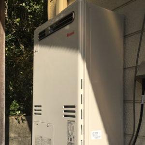 兵庫県西宮市 リンナイ 給湯暖房機 取替交換工事