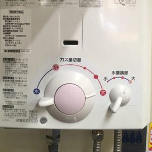 大阪府大阪市 ノーリツ 先止め式小型湯沸し器 取替交換工事