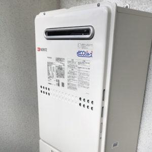 兵庫県神戸市 ノーリツ 給湯暖房機 取替交換工事