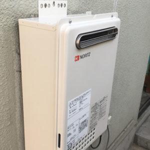 兵庫県川西市 ノーリツ ガス給湯器 取替交換工事