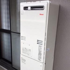 愛知県東海市 リンナイ 給湯暖房機 取替交換工事