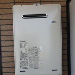 京都府京都市 リンナイ ガス給湯器 取替交換工事