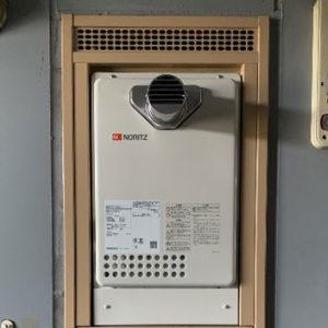 兵庫県神戸市 ノーリツ 給湯器 取替交換工事
