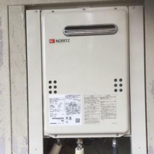 福岡県福岡市 ノーリツ 給湯器 取替交換工事