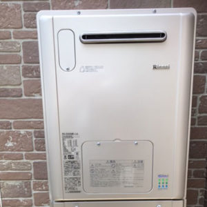 大阪府枚方市 リンナイ 給湯暖房機・ビルトインコンロ 取替交換工事