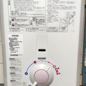 大阪府大阪市 ノーリツ 小型湯沸かし器 取替交換工事