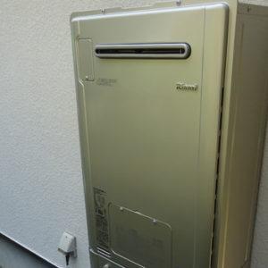 京都府京都市伏見区 リンナイ 給湯暖房機 取替交換工事