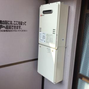 福岡県福岡市中央区 ノーリツ 給湯器 取替交換工事