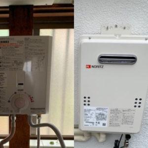 大阪府豊中市 ノーリツ 給湯器取替交換・小型湯沸かし器新規設置工事