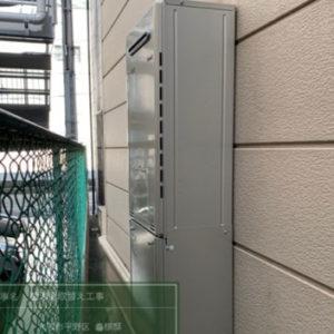 大阪府大阪市平野区 リンナイ 給湯暖房機 取替交換工事