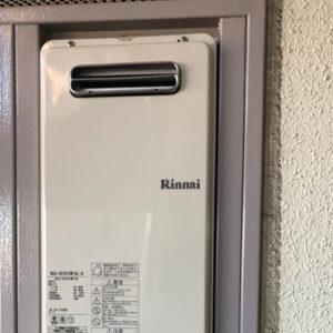 東京都中野区 リンナイ 給湯器 取替交換工事