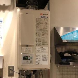 神奈川県川崎市 ノーリツ 業務用給湯器 取替交換工事