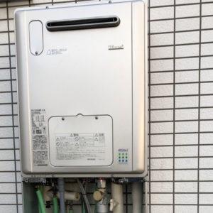 神奈川県川崎市 リンナイ 給湯暖房機 取替交換工事