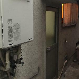 兵庫県伊丹市 リンナイ ふろ給湯器 取替交換工事
