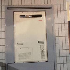 神奈川県横浜市金沢区 リンナイ 給湯暖房機 取替交換工事