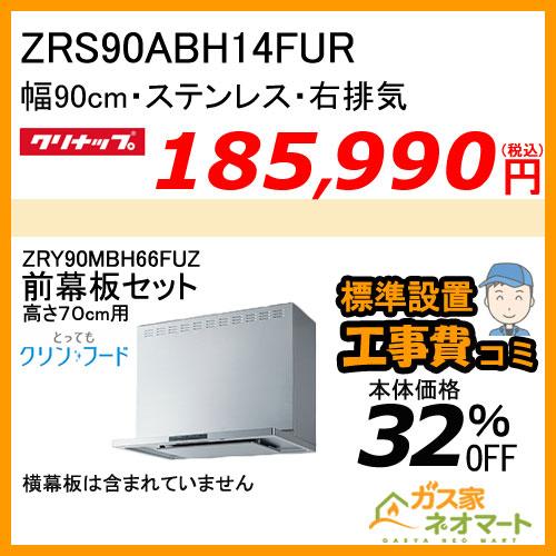NP-45MD8S パナソニック 食器洗い機/食器洗い乾燥機 M8シリーズ スライドオープン ドアパネル型 幅45cm ディープタイプ