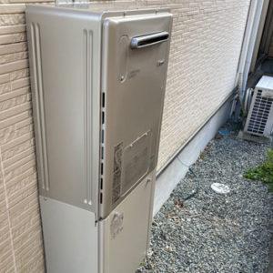 兵庫県川西市 リンナイ 給湯暖房機 取替交換工事