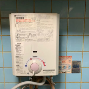 大阪府堺市堺区 ノーリツ 小型湯沸かし器 取替交換工事