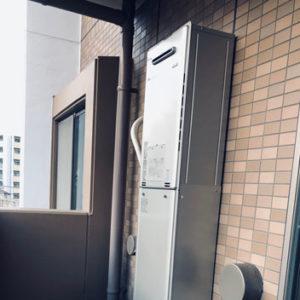 神奈川県横浜市戸塚区 リンナイ 給湯暖房機 取替交換工事